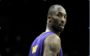 Things That Made Kobe Bryant One of the Greatest Players of All Time!